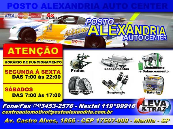 Alexandria Auto Center
